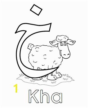 Arabic Alphabet Coloring Pages Little Big Kids Influenster Dino Lingo