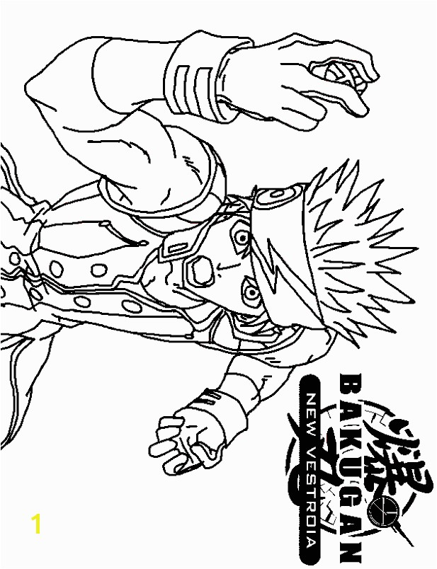 Bakugan Coloring Pages Bakugan Coloring Pages Coloring Page Impressive Bakugan Coloring