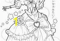 Blank Flower Coloring Pages Inspirational Cool Coloring Page Unique Witch Coloring Pages New Crayola Pages 0d