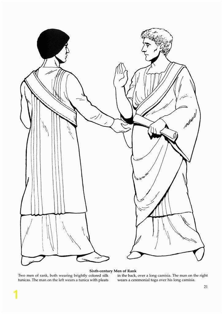 Byzantine Fashions 19 Byzantine Fashions Kids printables coloring pages