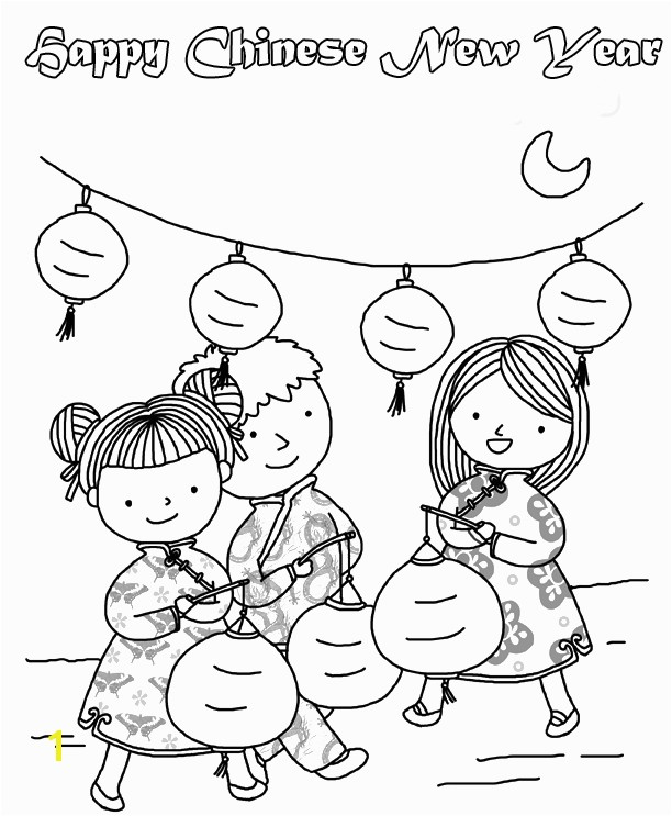 Chinese new year 2016 worksheets for kindergarten
