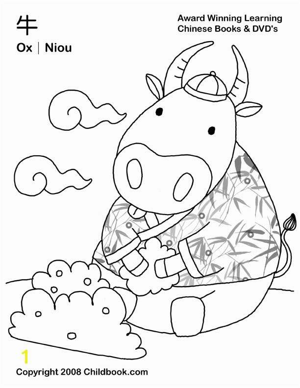 Toothless Coloring Pages Printable toothless coloring pages printable Chinese New Year
