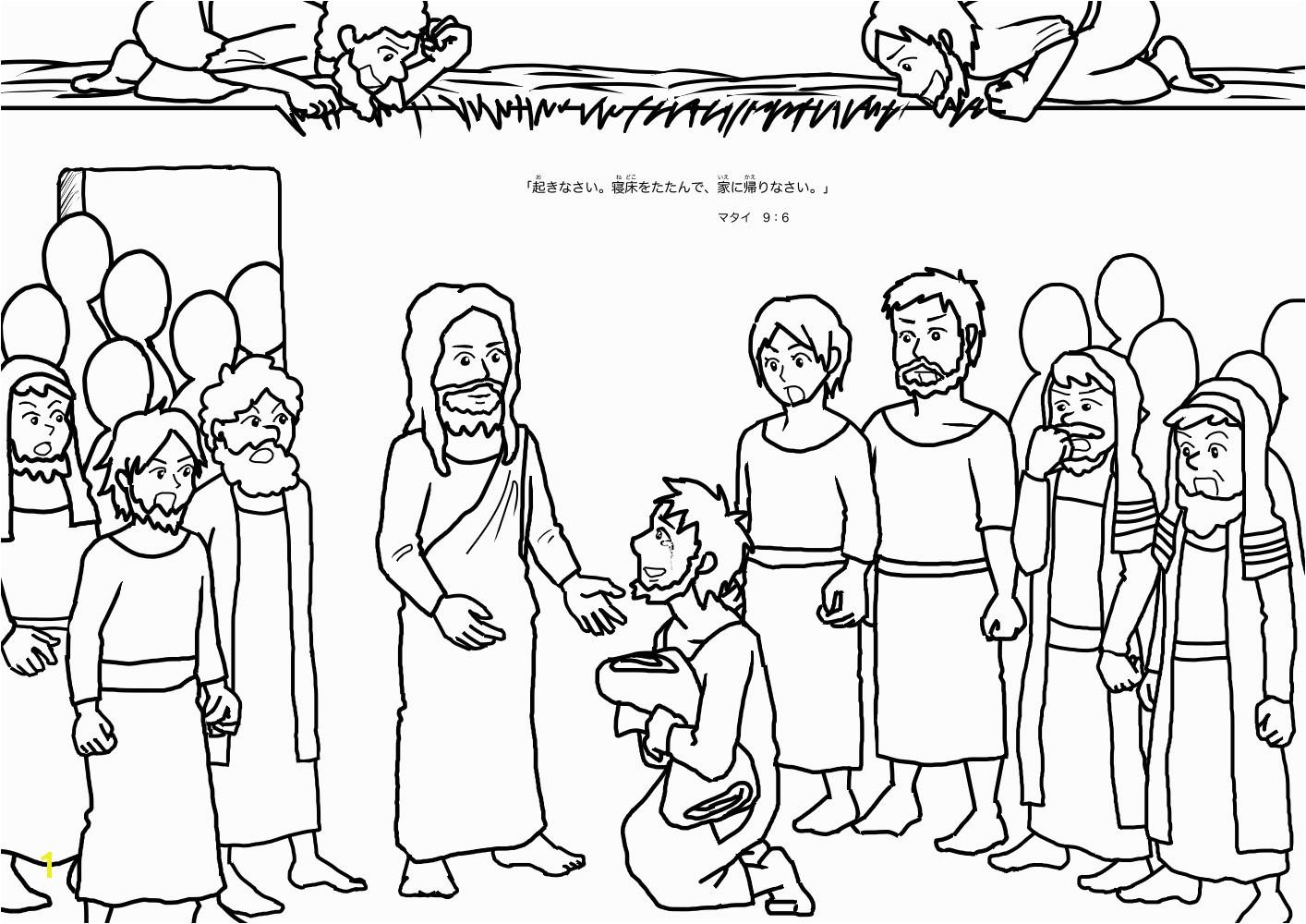 Coloring Page Jesus Heals Ten Lepers