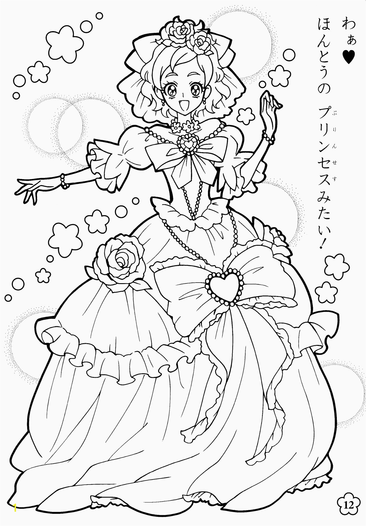 Africa Coloring Pages Luxury Cool Coloring Page Unique Witch Coloring Pages New Crayola Pages 0d