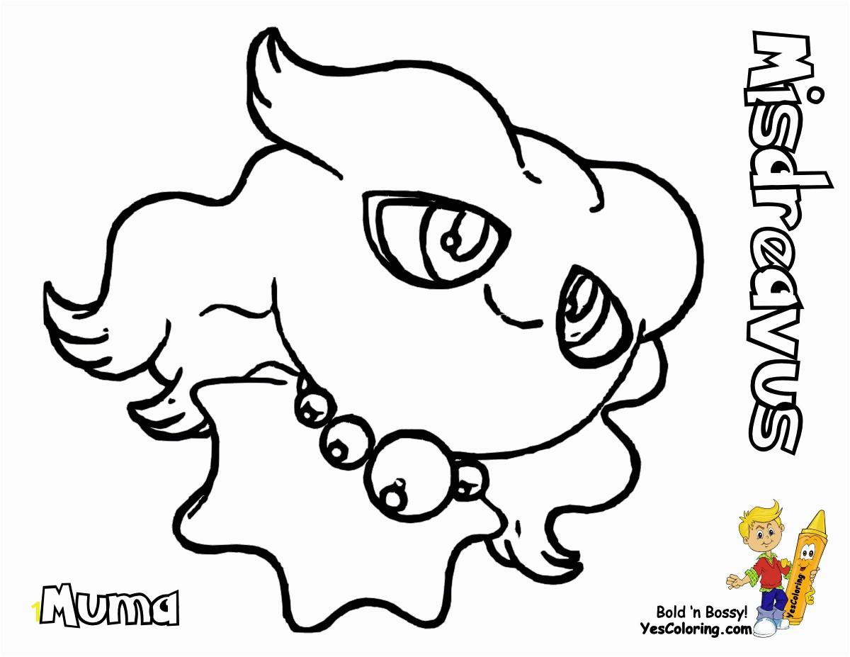 Misdreavus 200 Pokemon coloring Misdreavus at YesColoring