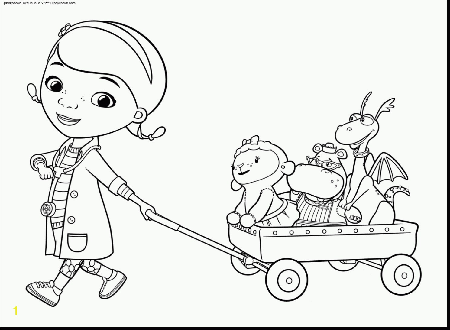 Doc Mcstuffins Coloring Pages Doc Mcstuffins Coloring Pages Heathermarxgallery