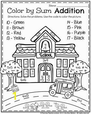 Back to School First Grade Worksheets