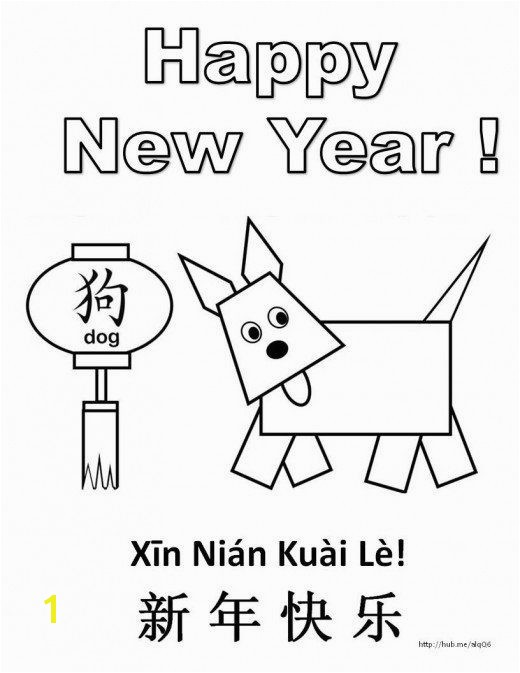 Happy New Year in Chinese coloring page love that it has lots of simple shapes xin nian kuai le Chinese characters too coloring sheets for kids