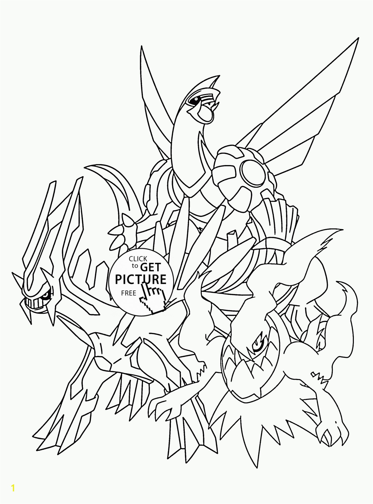 Legendary pokemon coloring pages lugia 1480x2000 Legends Pokemon Drawings To Print Small Pokemon Drawings To Print