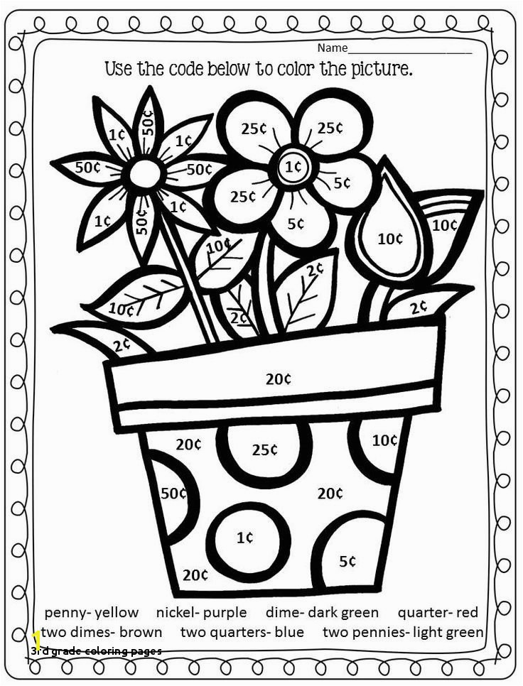 3rd Grade Coloring Pages Math Double Digit Addition Coloring Worksheets