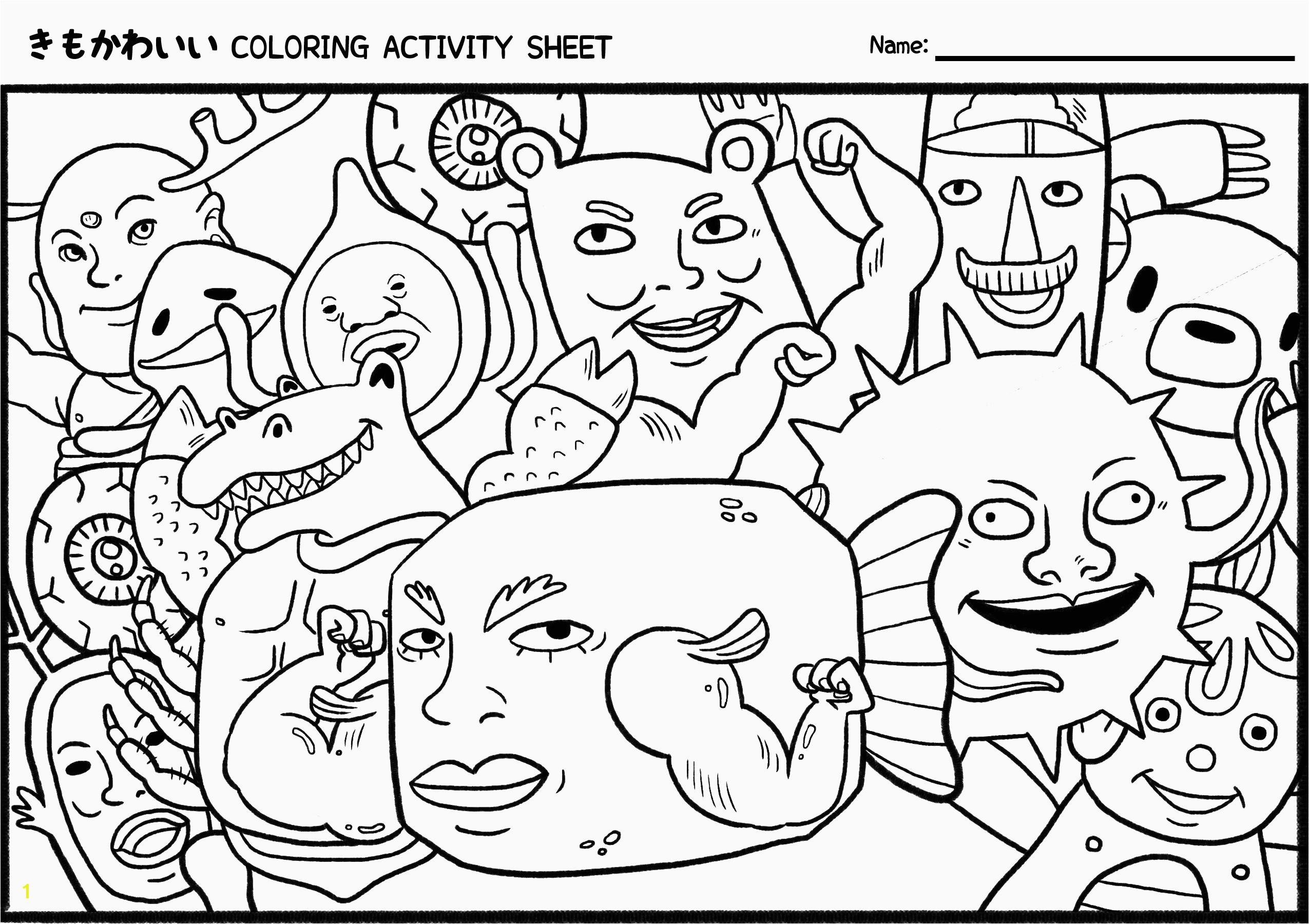 Prince Caspian Coloring Pages Best 17 Best Multiplication Coloring Pages Prince Caspian Coloring Pages