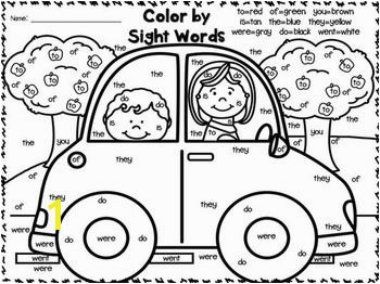 Color By Sight Words FREEBIES Great for 1st 2nd Grades A t from me to you o
