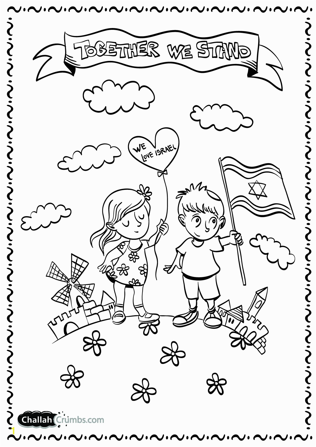 Special Tu B Shevat Coloring Pages Israel Page Picture To Print Challah