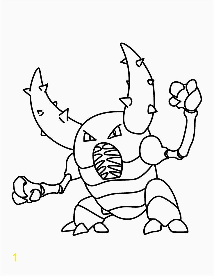 Zygarde Coloring Page Zygarde Coloring Pages Unique 15 Best Pokemon Pinterest