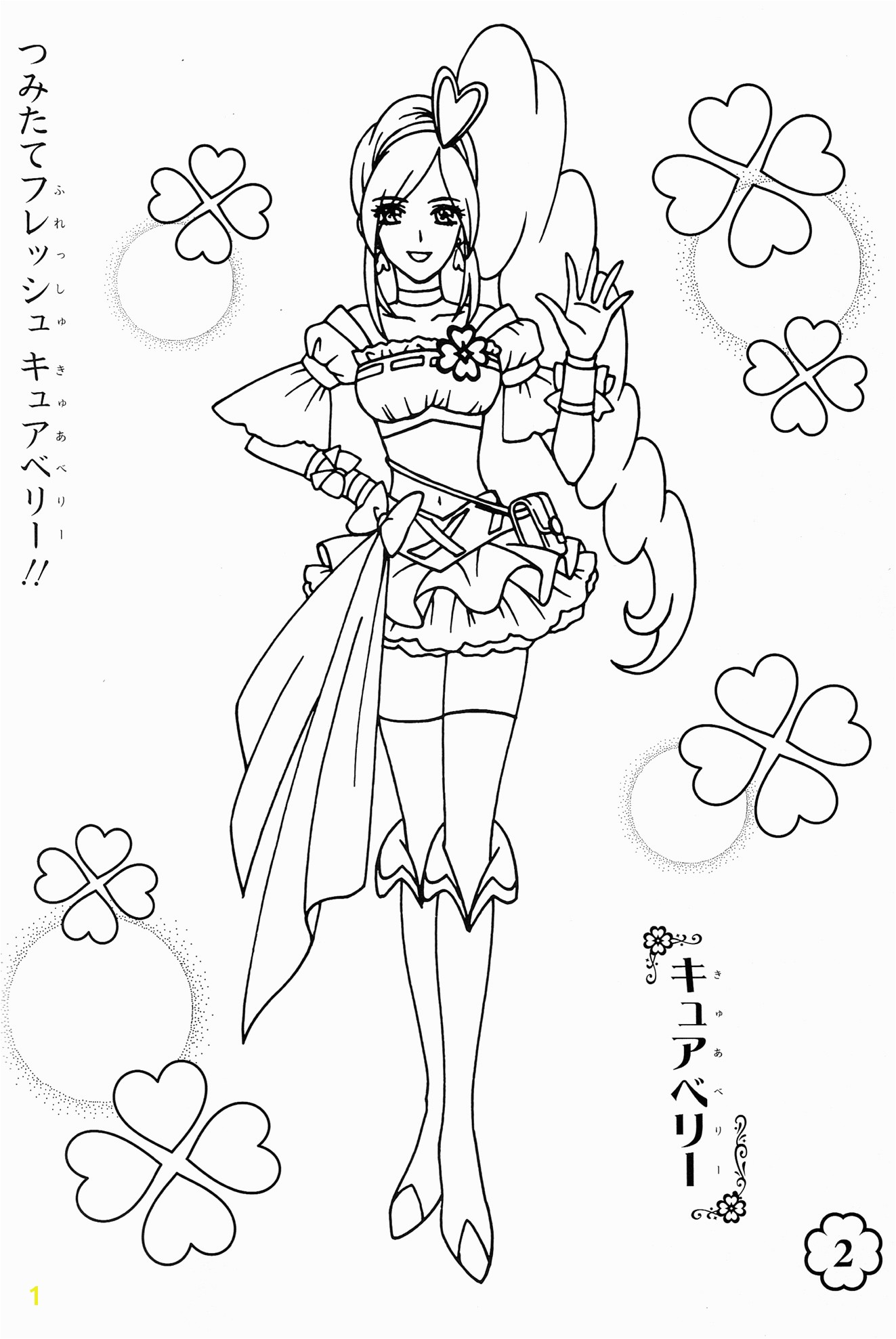 Pretty Coloring Pages 76 with Pretty Coloring Pages