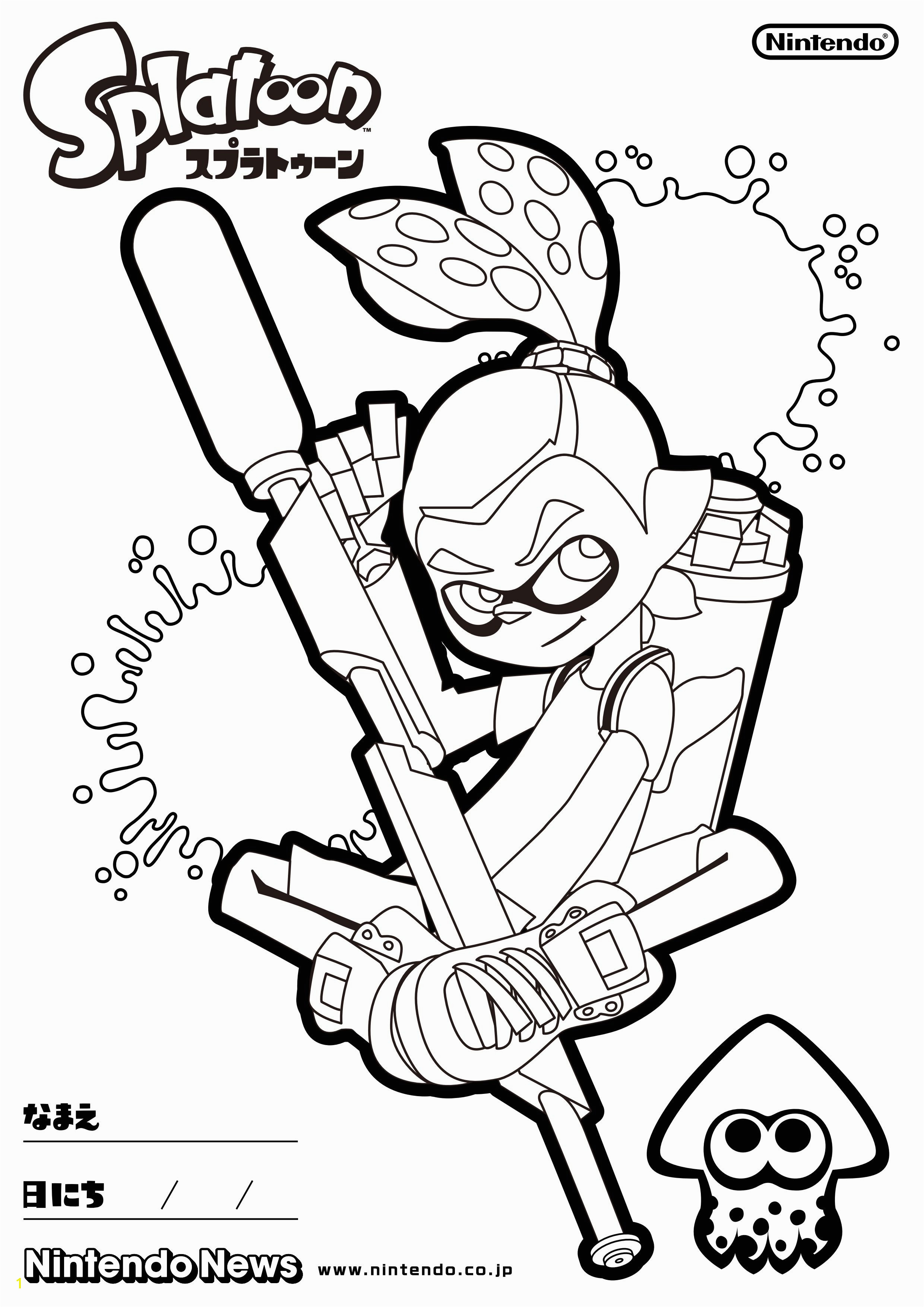 Free Coloring Pages Splatoon Sketch Coloring Page Free Coloring Pages Coloring Pages For Boys