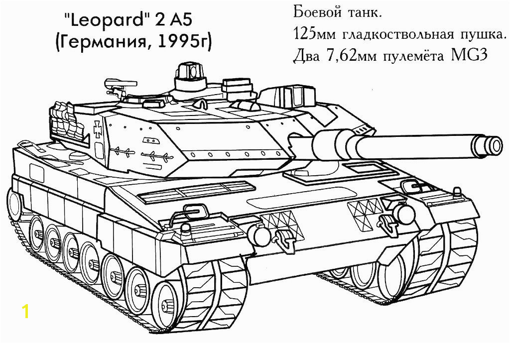27 Army Tank Coloring Pages