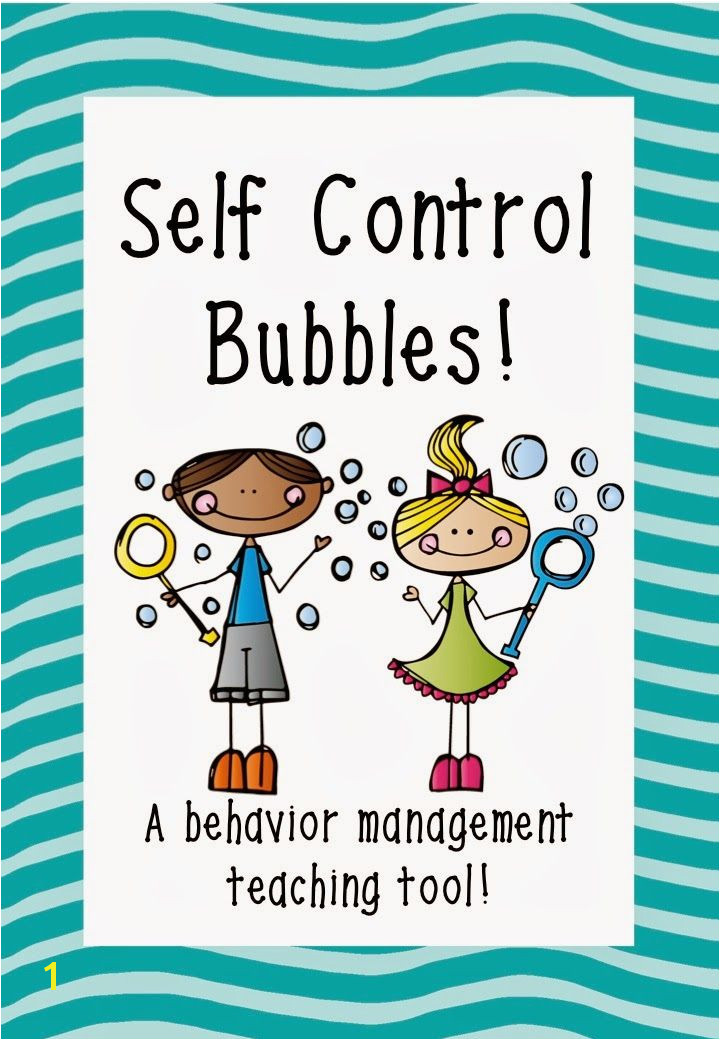 Self Control Activity Sheet