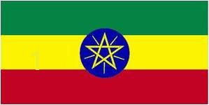 Ethiopia Flag of Ethiopia