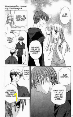 Anime manga Fruits Basket Characters Tohru Kyo and Shigure the