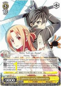 """""""Lightning Flash"""" Asuna & """"Black Swordsman"""" Kirito"""