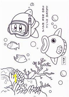 Kirby Coloring Page Malbuch Vorlagen Malvorlagen Für Kinder Malbögen Erwachsene Ausmalen Arbeitsblätter