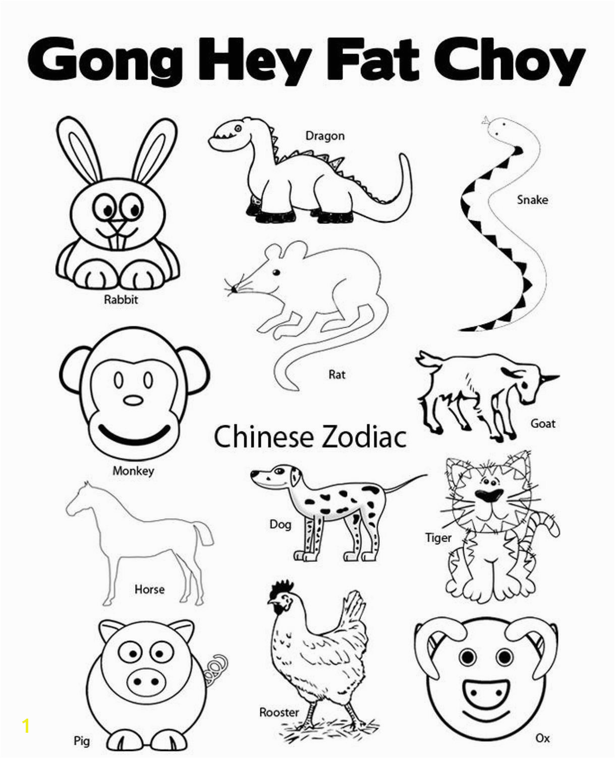 Mrs Piggy Coloring Pages Elegant Revisited Chinese New Year 2017 Coloring Pages Unknown 16 Elegant