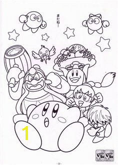 Nintendo Kirby coloring page from Kirby category Select from printable crafts of cartoons nature animals Bible and many more