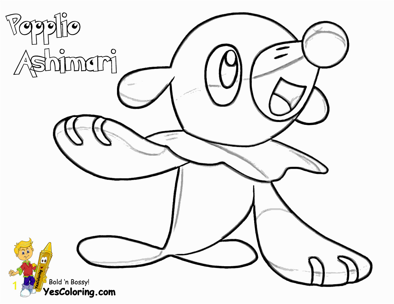 Amazing Popplio Coloring Page Download Printab Unknown