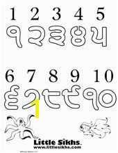 Punjabi Coloring Pages Punjabi Numbers Little Sikhs Coloring Fun