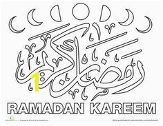 Ramadan Coloring Page