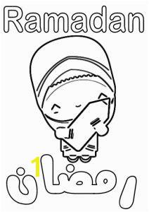 Free Ramadan coloring book