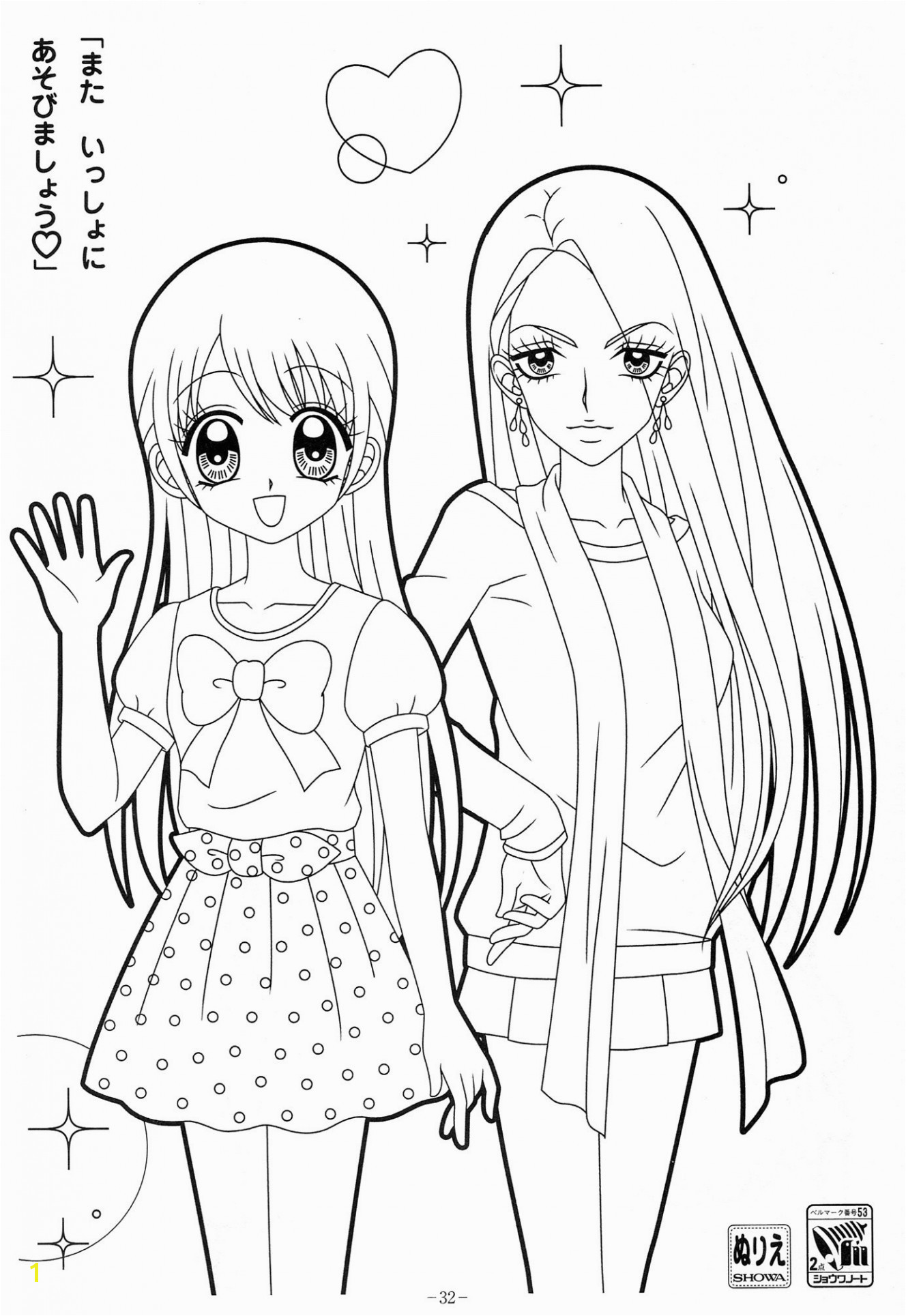 The Munsters Coloring Pages Manga Coloring Pages the Munsters Coloring Pages Coloring Pages
