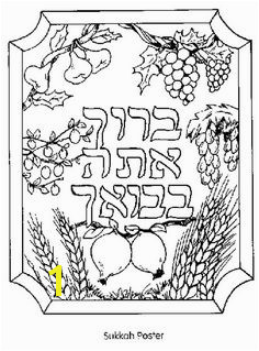 Simchat Torah High Holidays Bible Study For Kids Coloring Pages For Kids