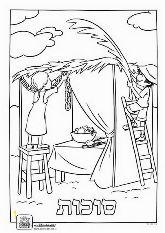 Jewish Holiday Coloring Pages Sukkot Coloring Pages for Kids