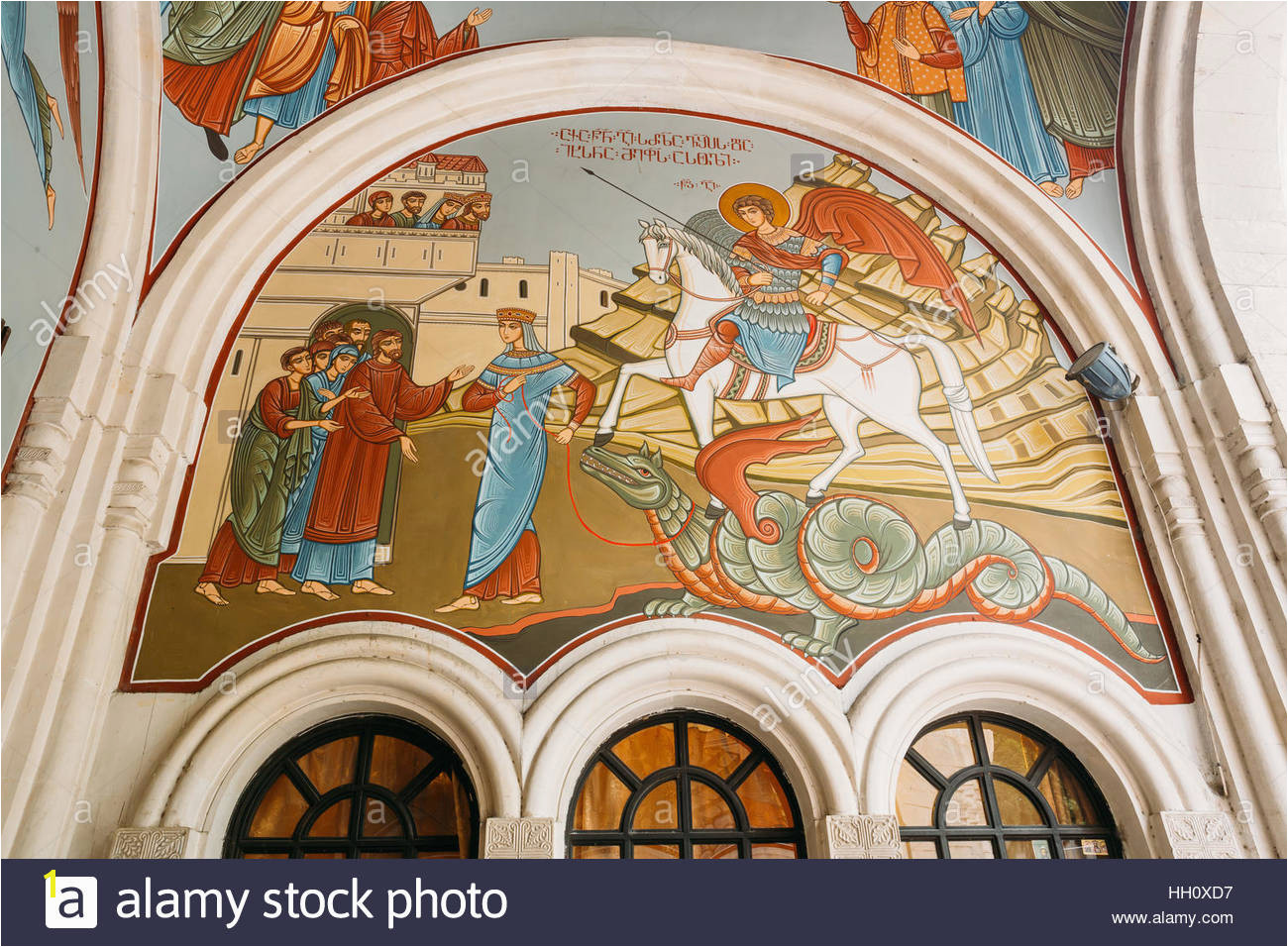 Tbilisi Georgia May 20 2016 The Arched Fresco Wall Murals