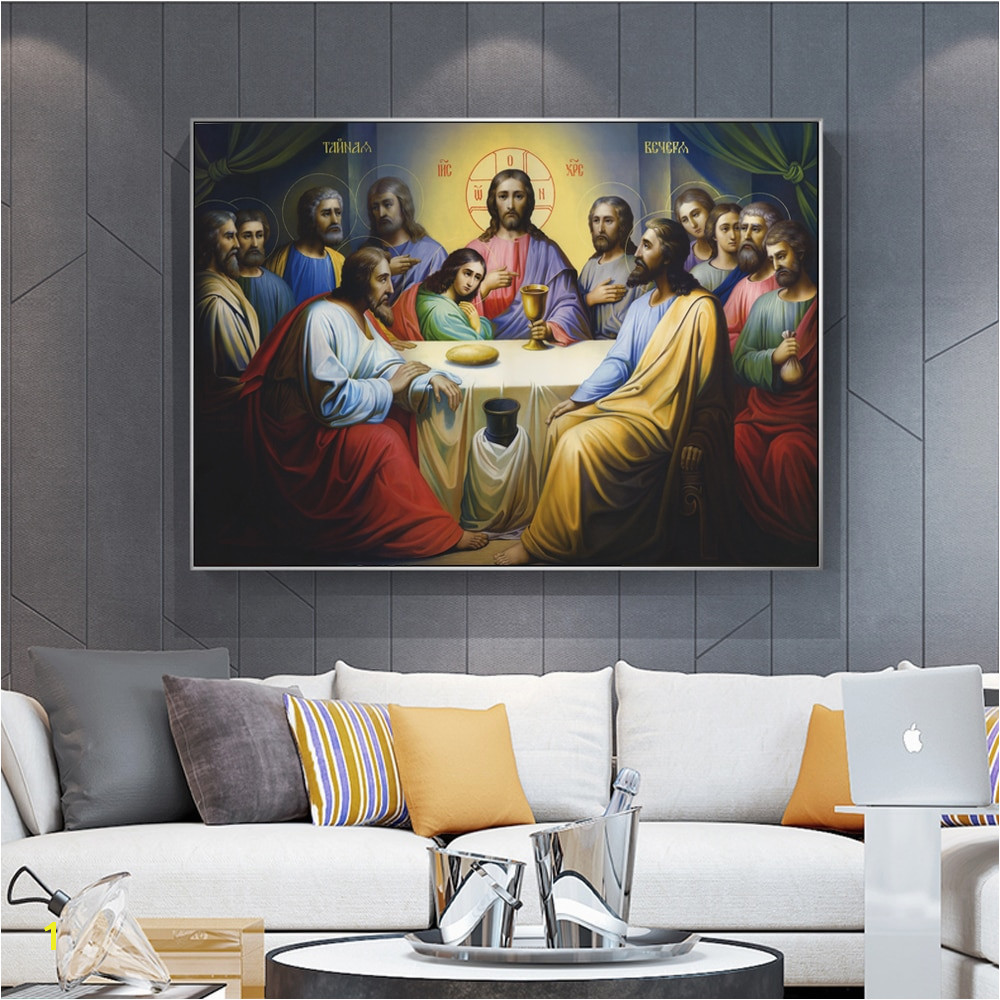 Jesus Last Supper Paintings The Wall The Institution of the Eucharist in Scripture Wall Art Canvas For Living Room in Painting & Calligraphy