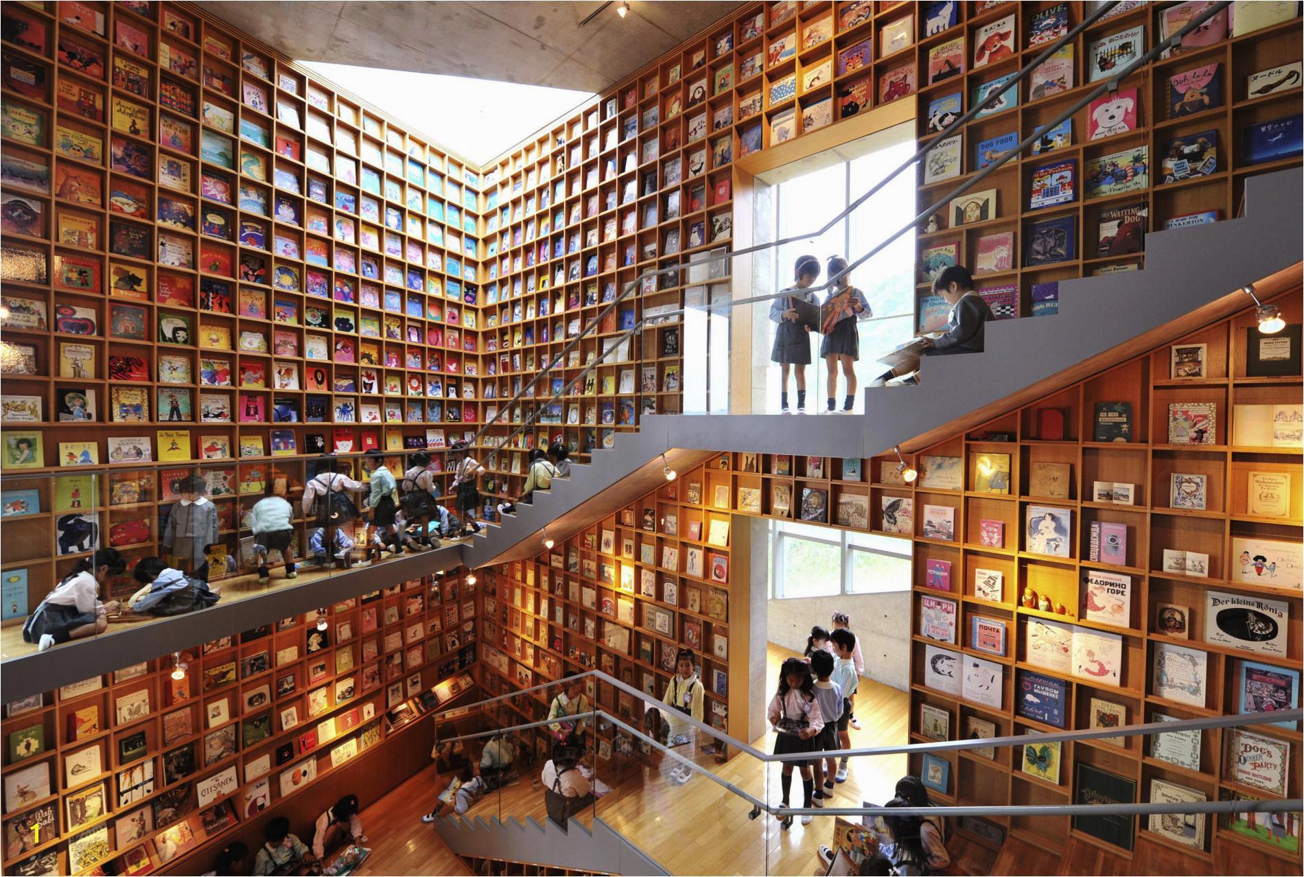 iwaki museum of picture books for children iwaki japansversion apt 1900 1