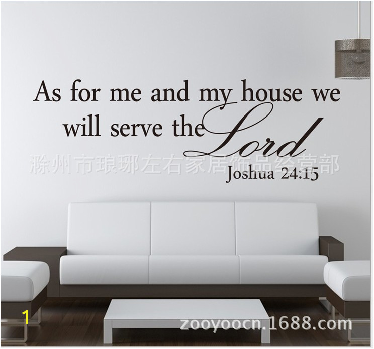 As for me and my house Christian quote wall decals 8219 decorative adesivo de parede vinyl god wall art stickers in Wall Stickers from Home & Garden on