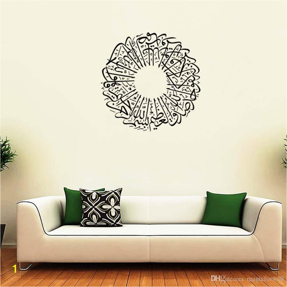Islamic Muslin Wall Decal Arabic Quran Bismillah Calligraphy Wall Poster Home Decoration Wall Mural Living Room Background Wall Stickers Room Stickers