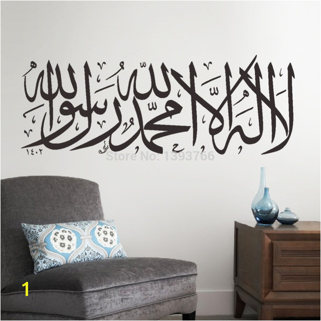 Best selling High quality Carved vinyl pvc Islamic wall art 502 Arabic muslim Calligraphy Wall stickers