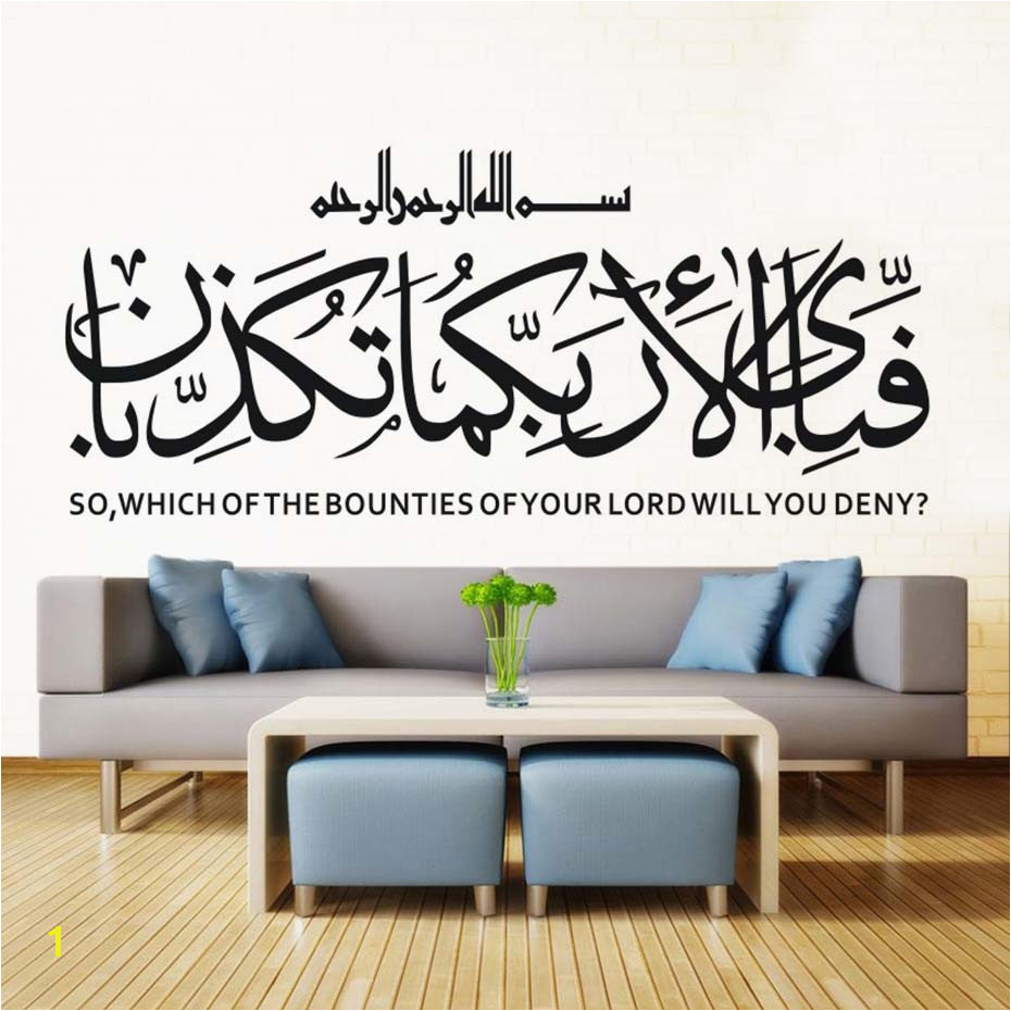 Muslim Islamic Arabic Pattern Calligraphy Modern Wall Art Decal Vinyl Sticker For Wall Waterproof Wallpaper Home Decor Art Mural in Wall Stickers from Home