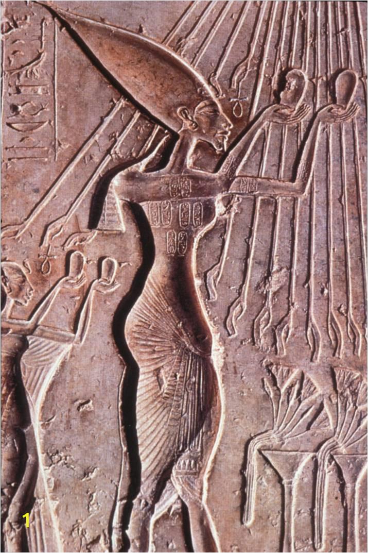 Akhenaten14