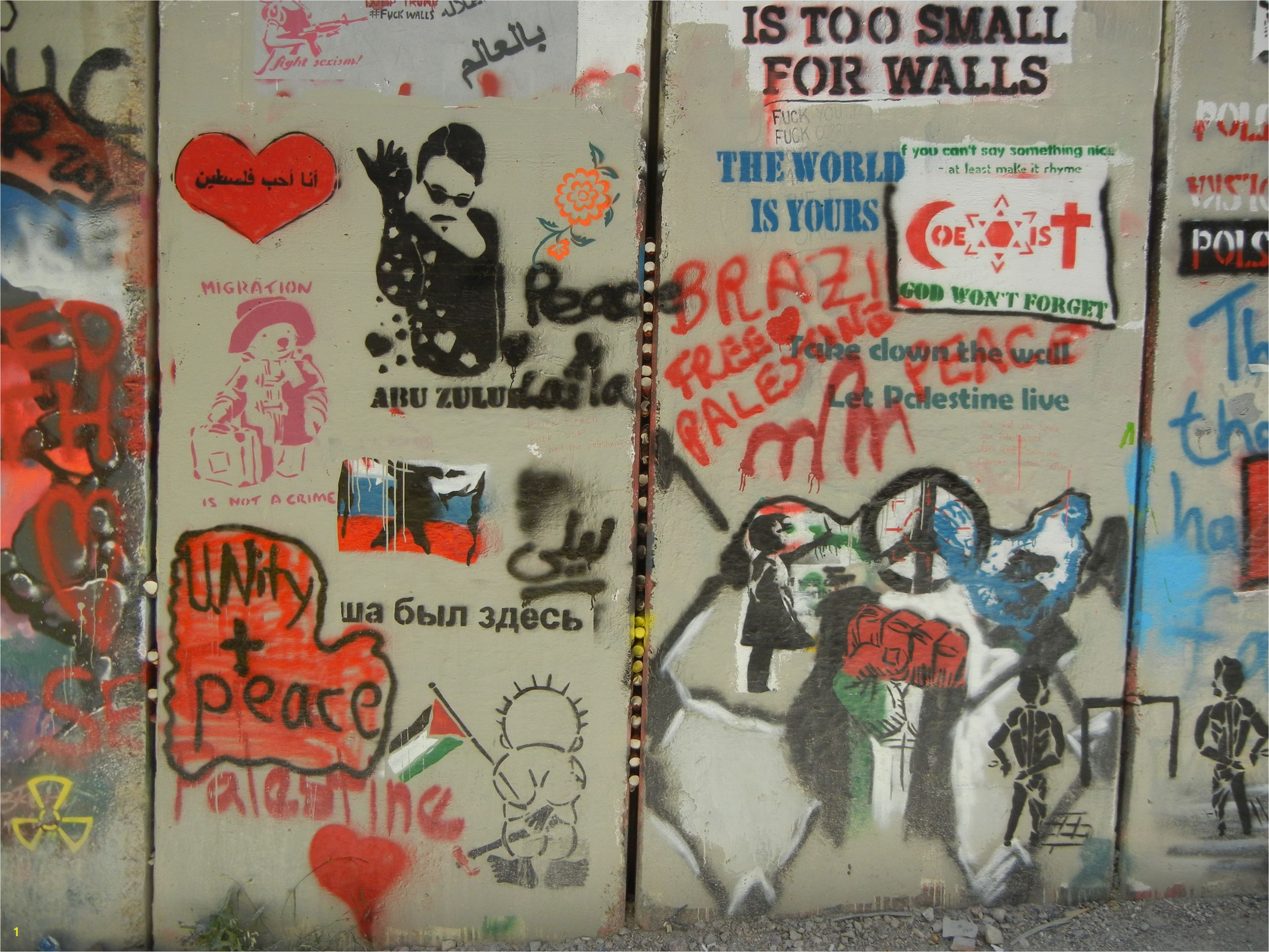 The segregation wall in front of the walled off hotel 1