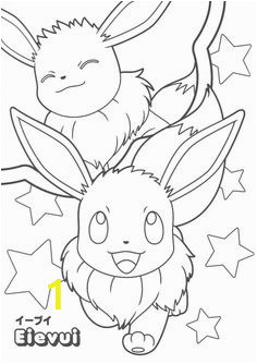 14e22b436efb8c4b c9910b pokemon coloring pages kids coloring
