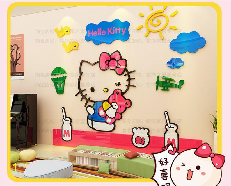 Hello Kitty Wall Murals Stickers Hello Kitty Sunshine Bird Sky 3d Wall Decal Stickers Room Decor Nursery Bedroom Decoration Arcylic Mirror Surface