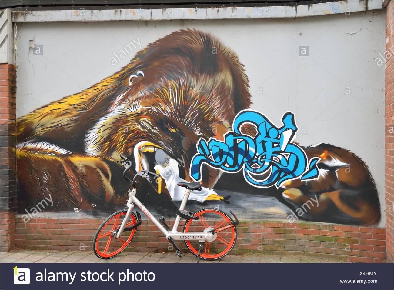 King Kong Wall Mural Street Graffiti King Kong Stock Alamy