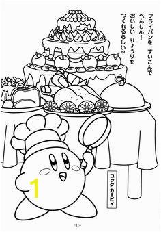 ae24c98cbd08e6400de53af e7fd coloring book pages coloring sheets