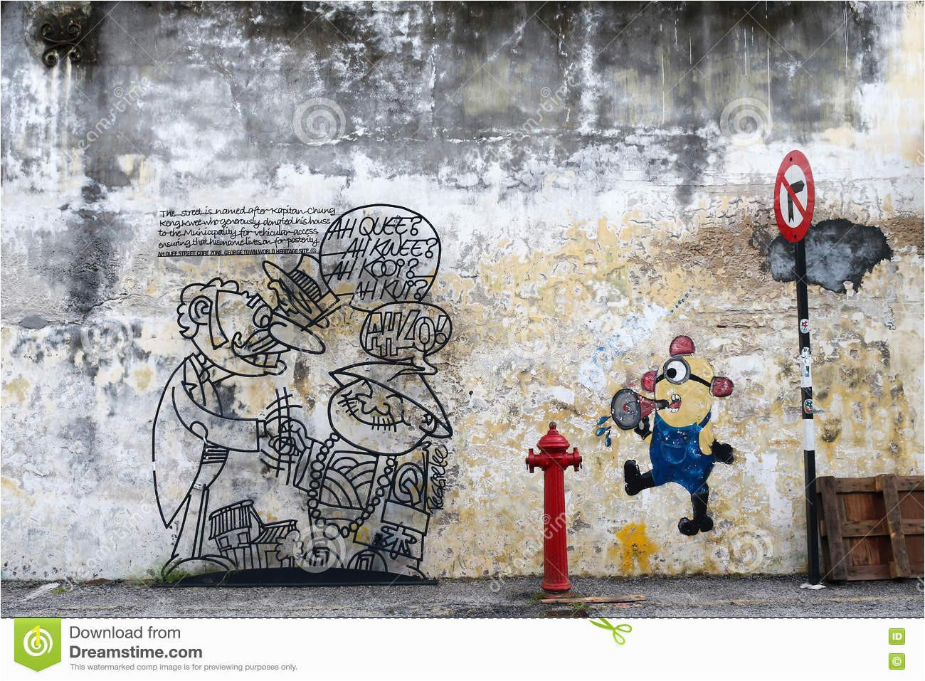 malaysia july street art penang malaysia july