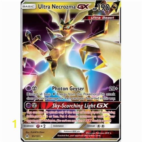 95 Ultra NecrozmaGX 800 600 100 500x500